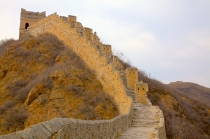 TWE_CHN_031212_0581-0003.jpg  Asia; China; Evening Light on The Great Wall of China